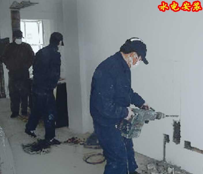 水电安装改造团队