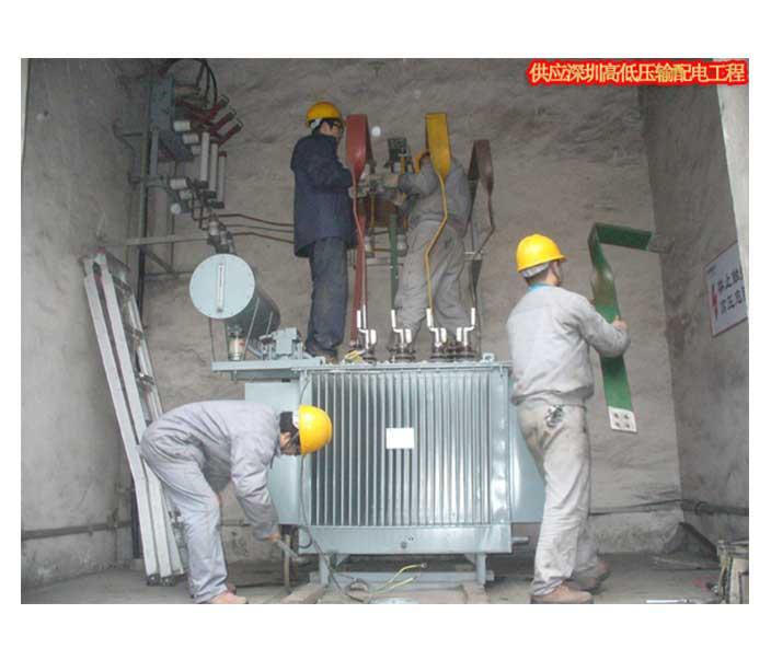 厂房低压电力改造