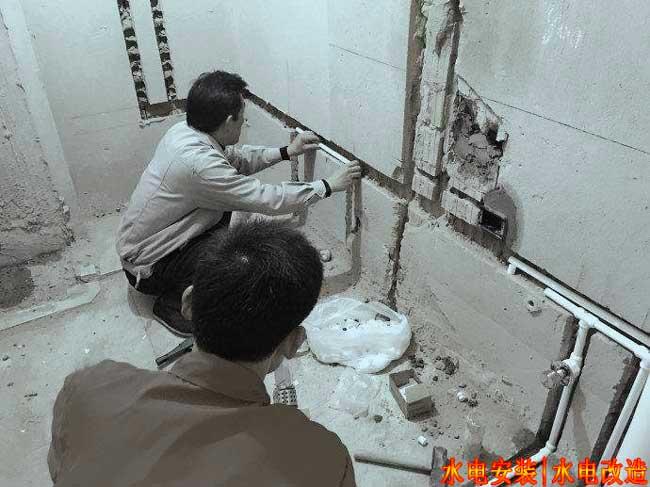 给排水工程安装
